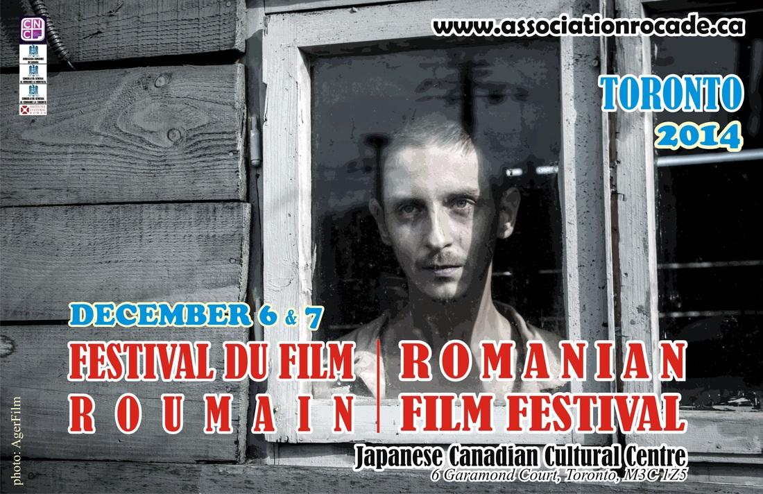 CevaRomanesc-RomanianFilmFestival-2014-Toronto